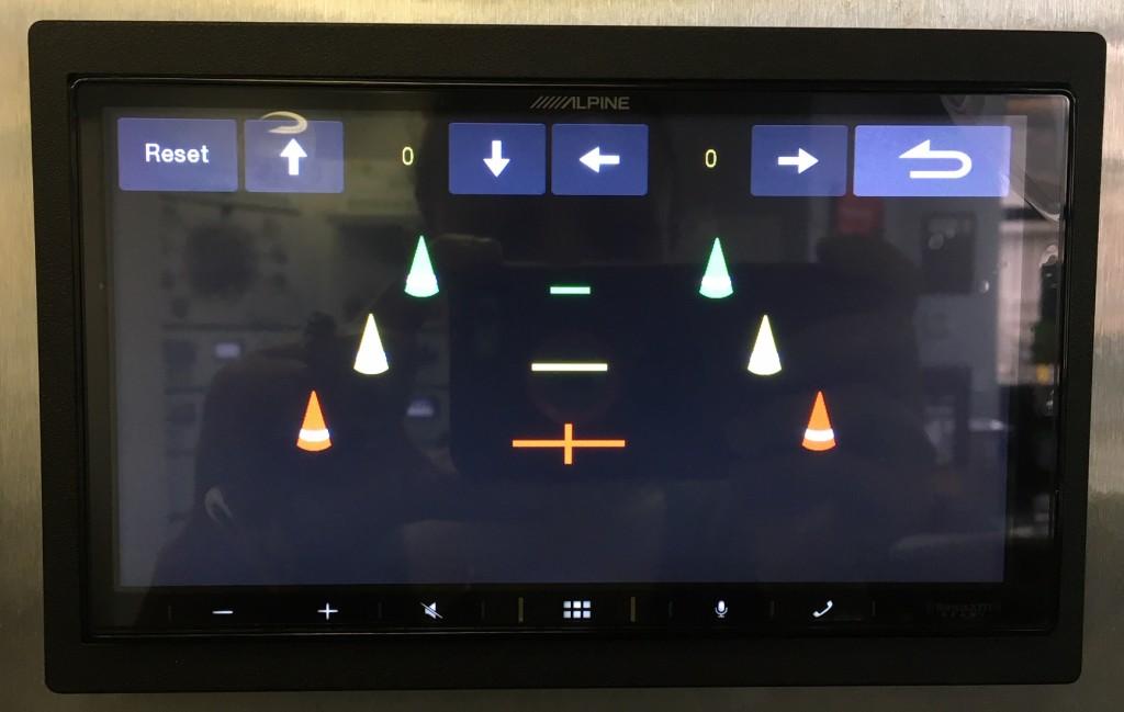 Alpine iLX-W650 Review - Reverse Camera Guidance Lines Menu